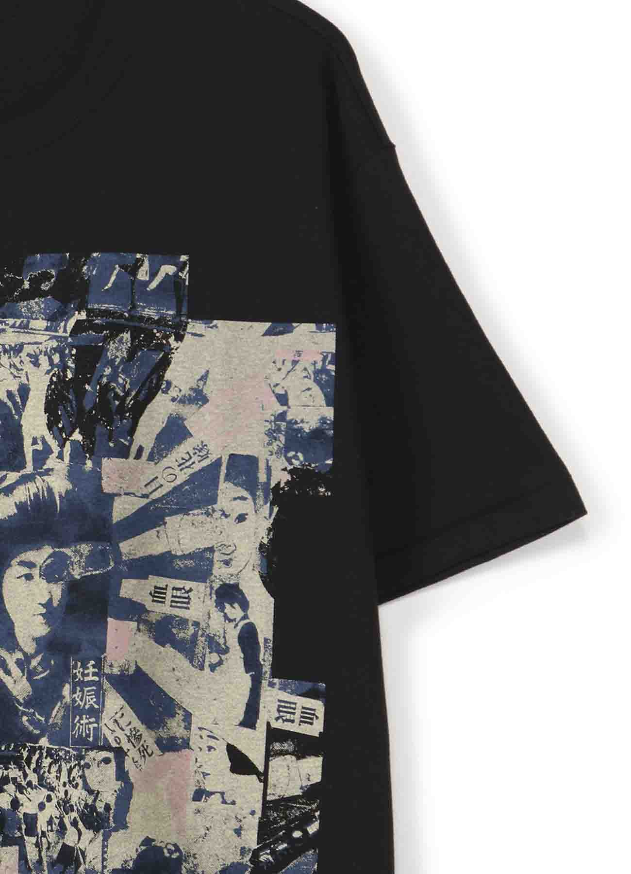 20/CottonJersey Hacking to Pieces T-Shirt *Masterpiece reproduction