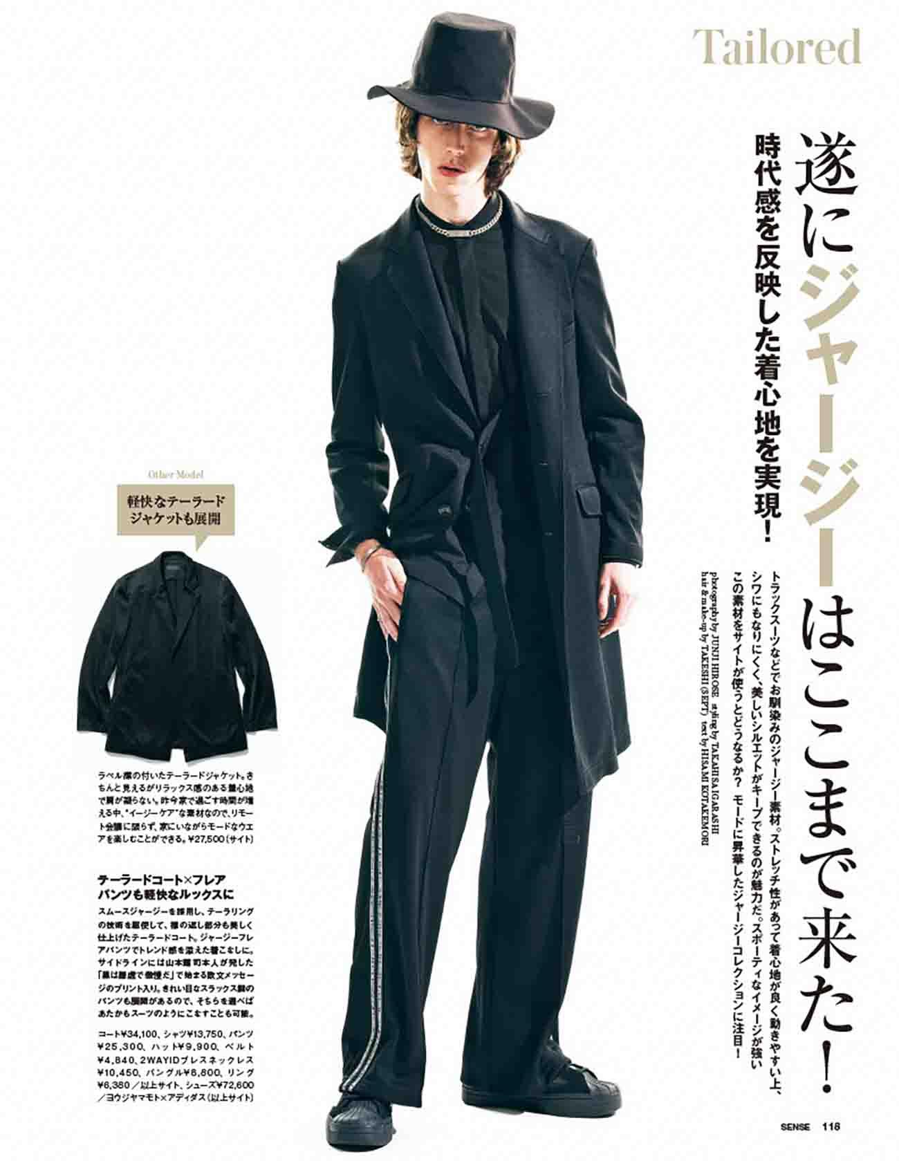 Pe/Smooth Jersey 3BS Slim Long Jacket