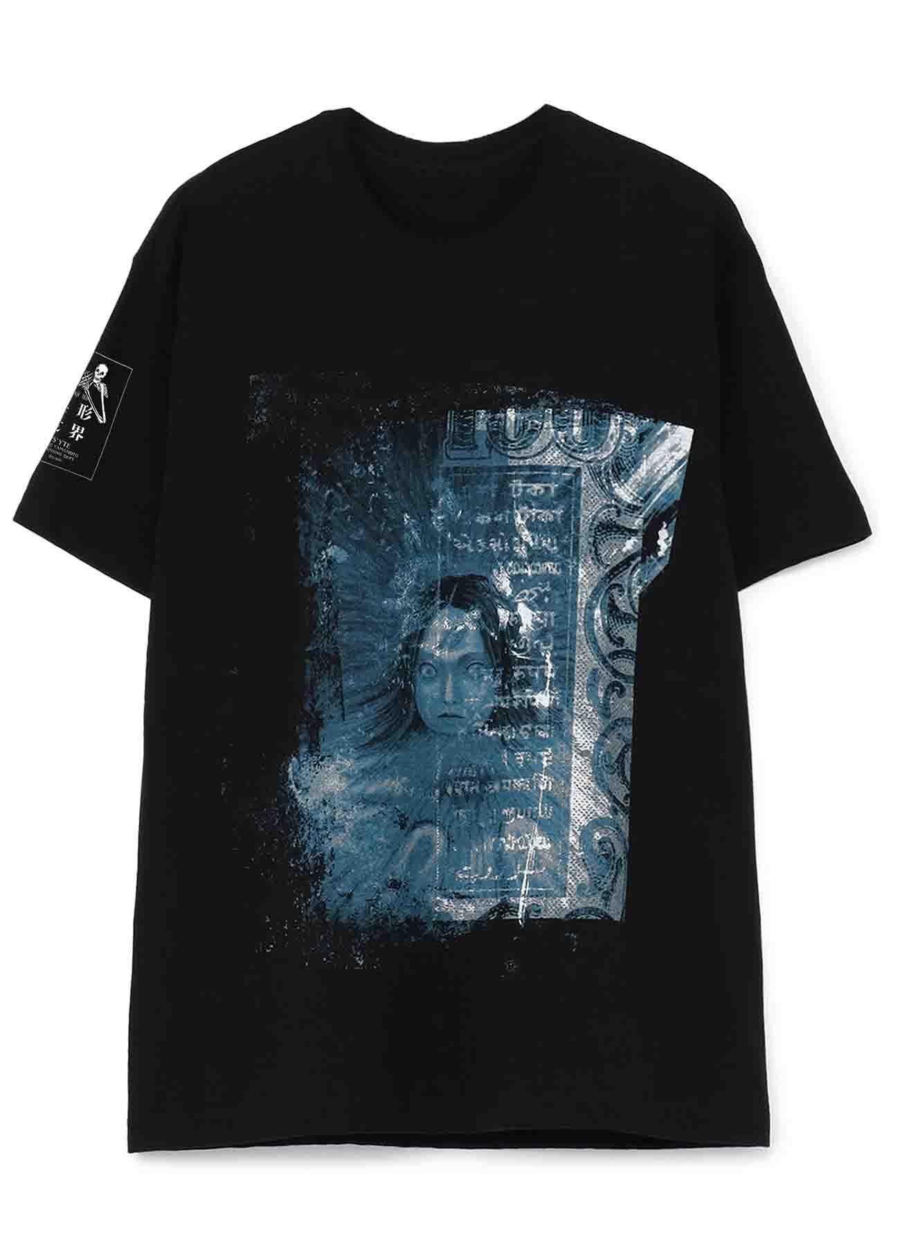 Junji ITO Third Eyes T-shirt