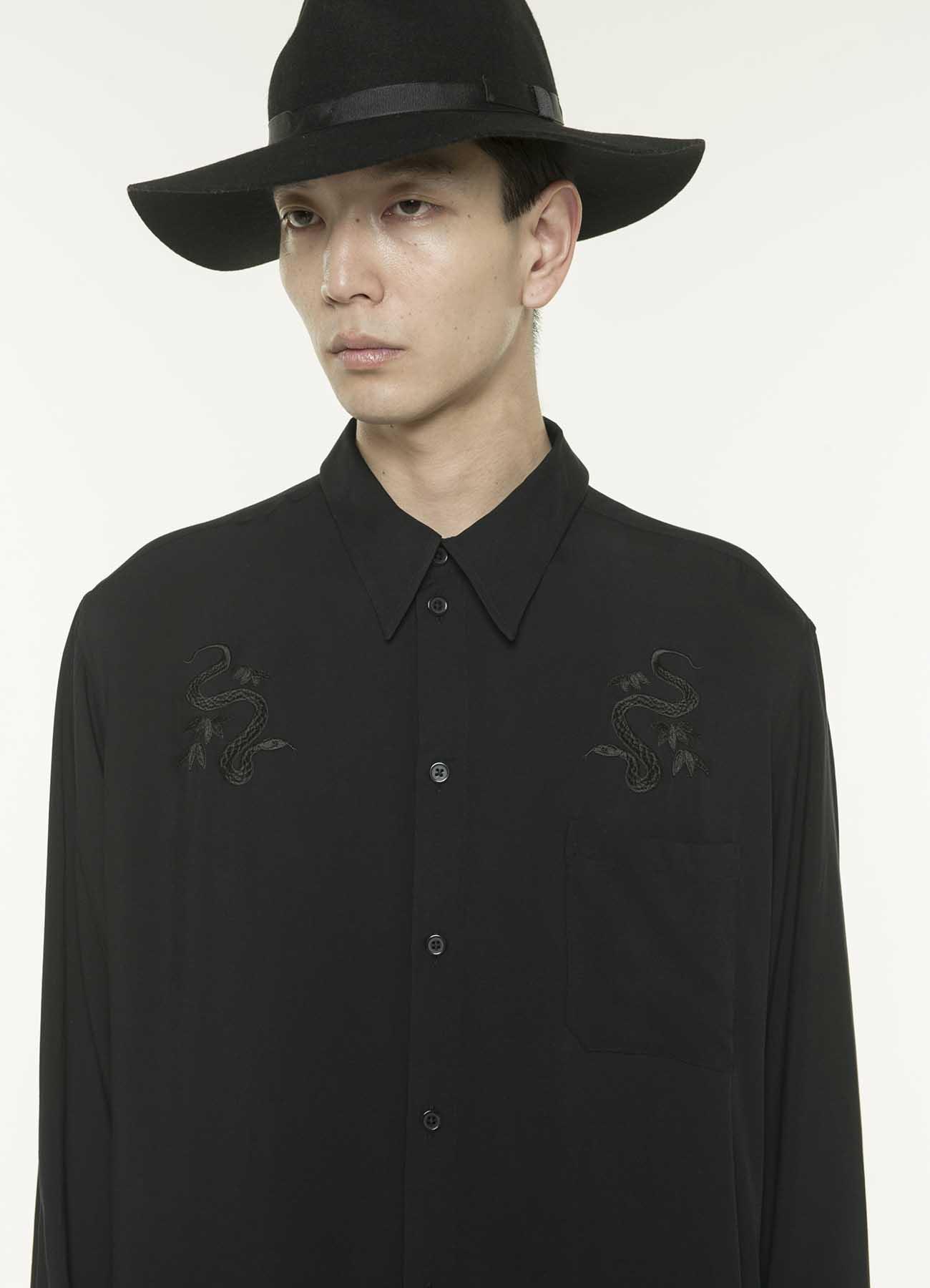 格林童话《三片蛇叶》刺绣长款衬衫