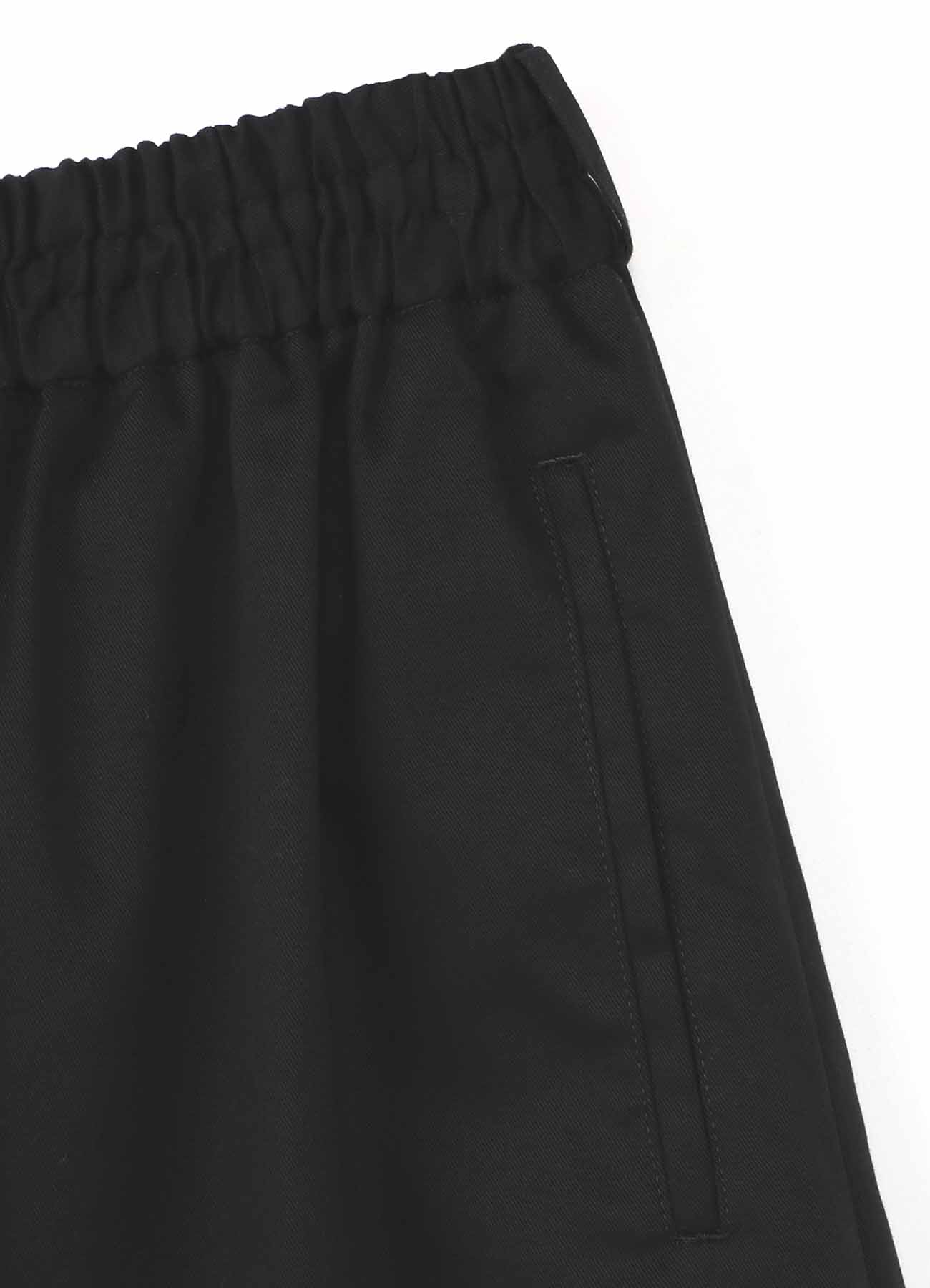 20/Cotton Twill Culotte Pants