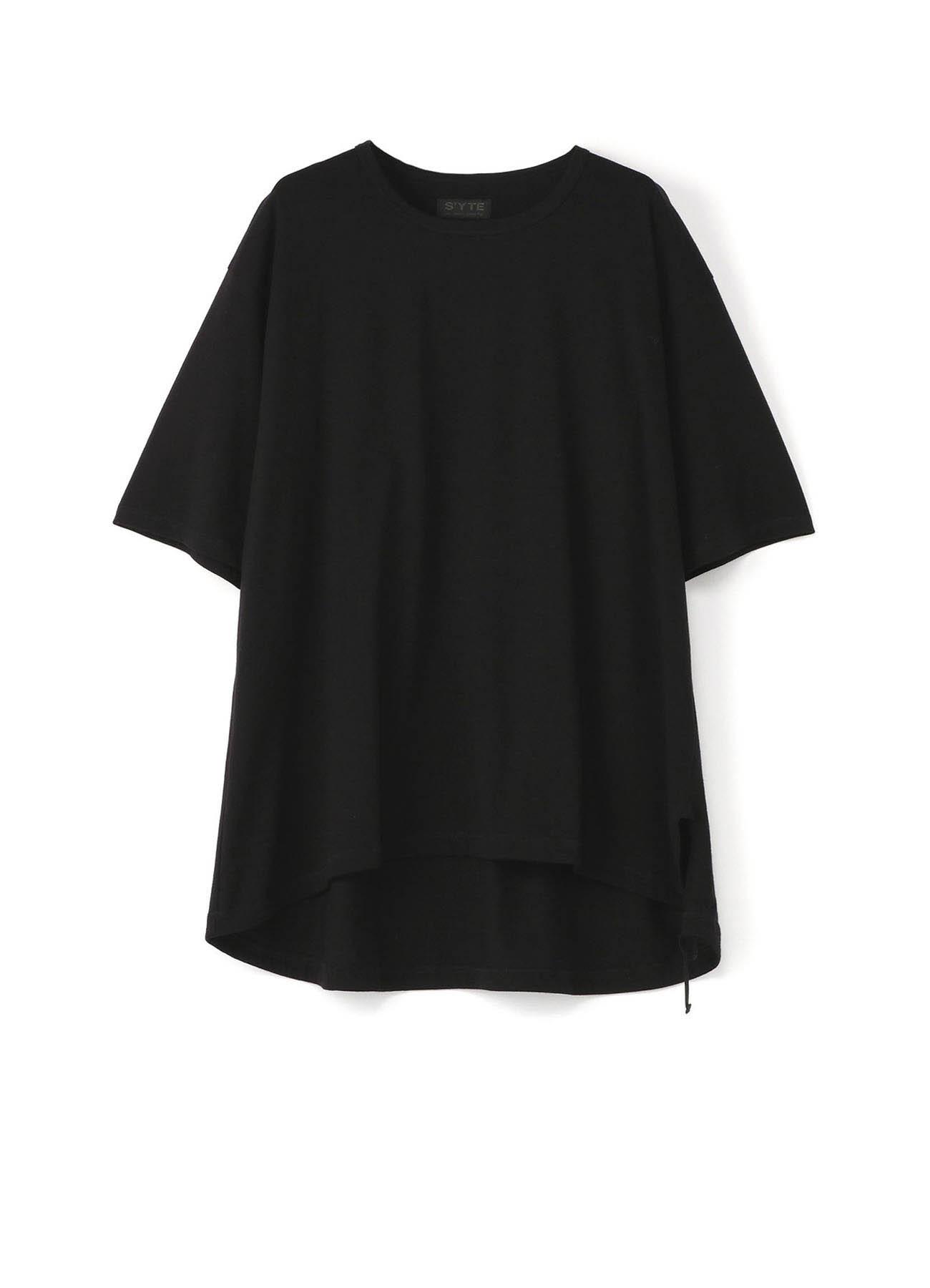 Drawstring Big T-shirt
