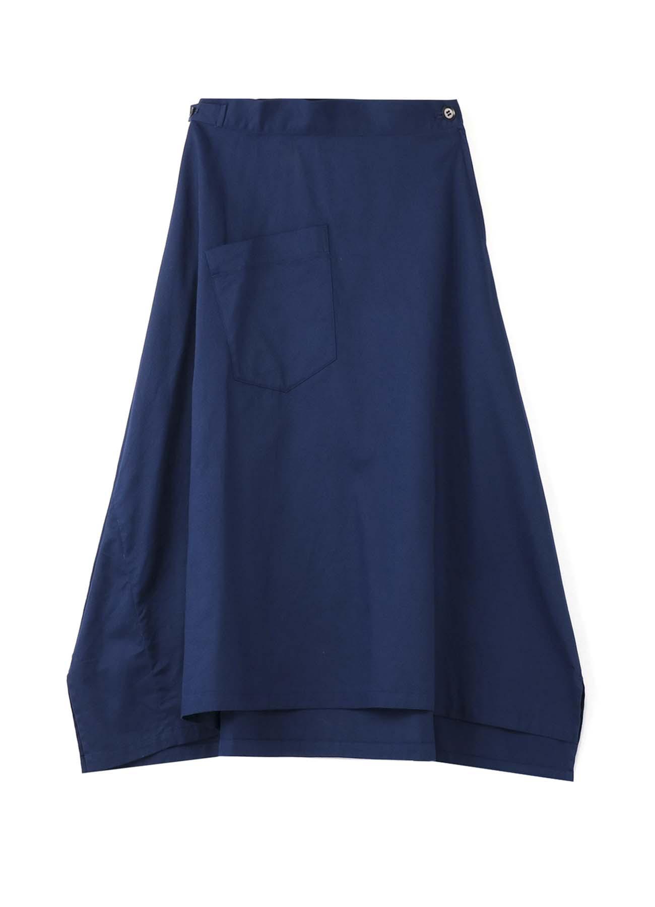 Y's-BORN PRODUCT ツイル 三角フレアスカート