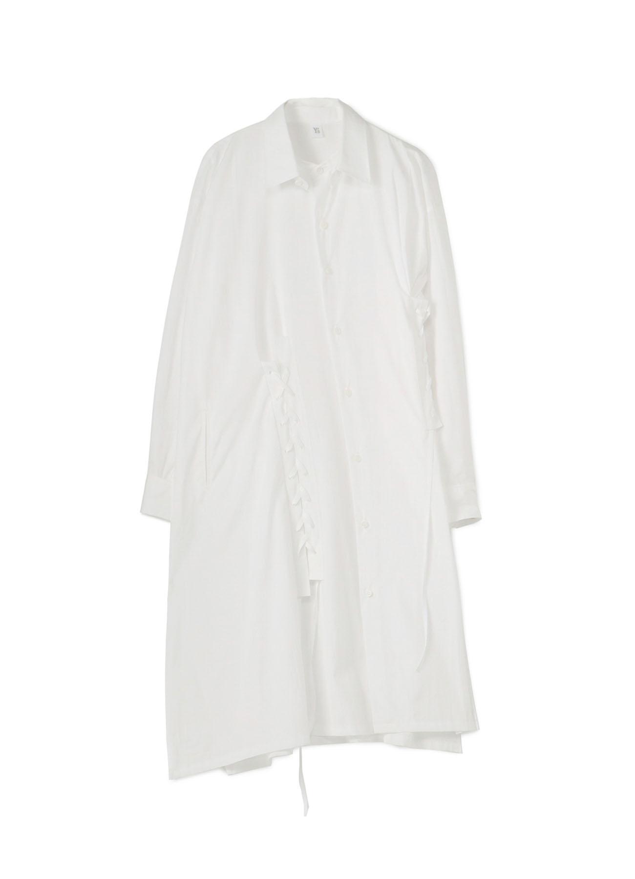 BROAD LACE UP SHIRT DRESS