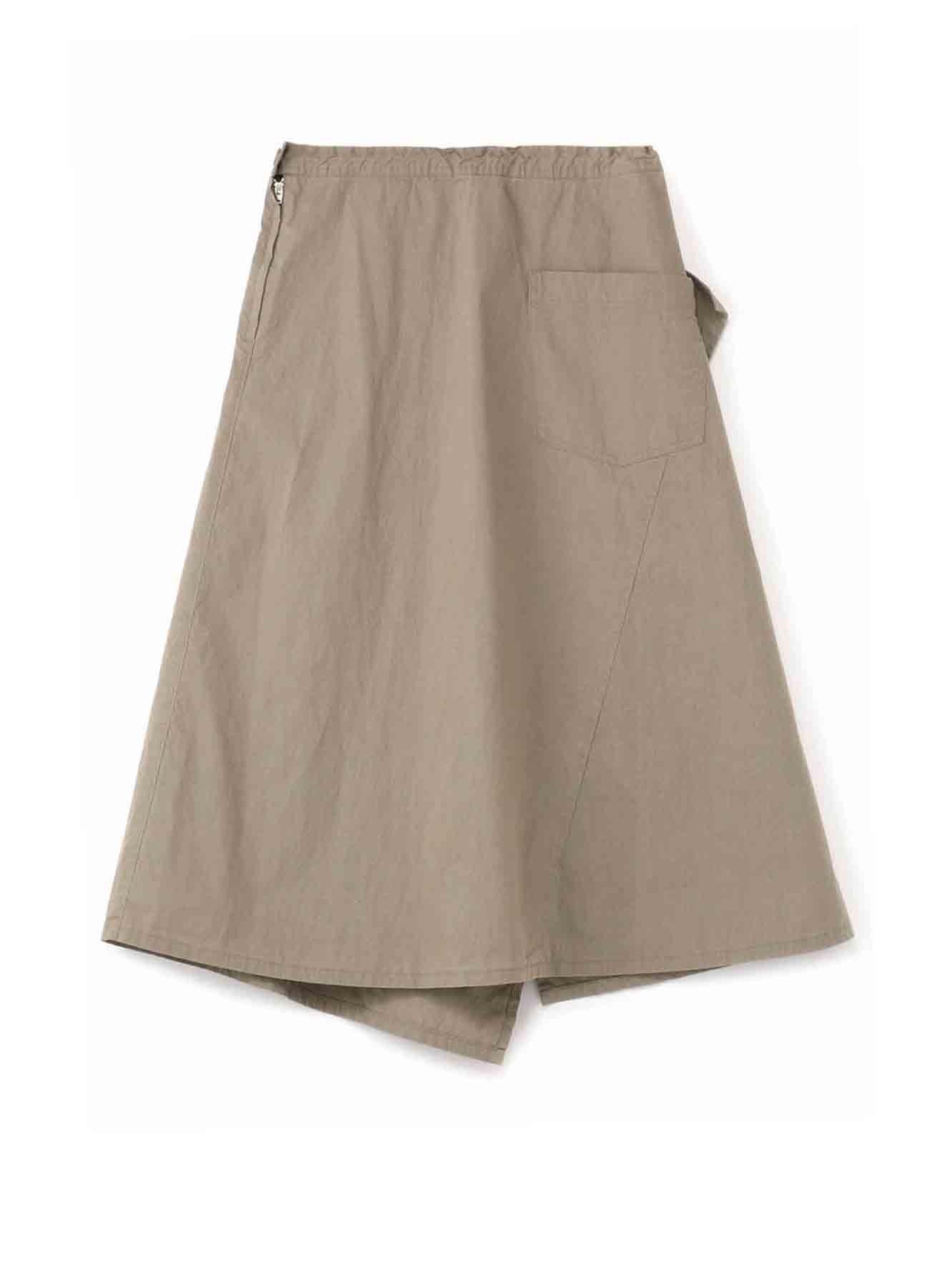 棉 × 尼龙混纺 三角层叠半身裙