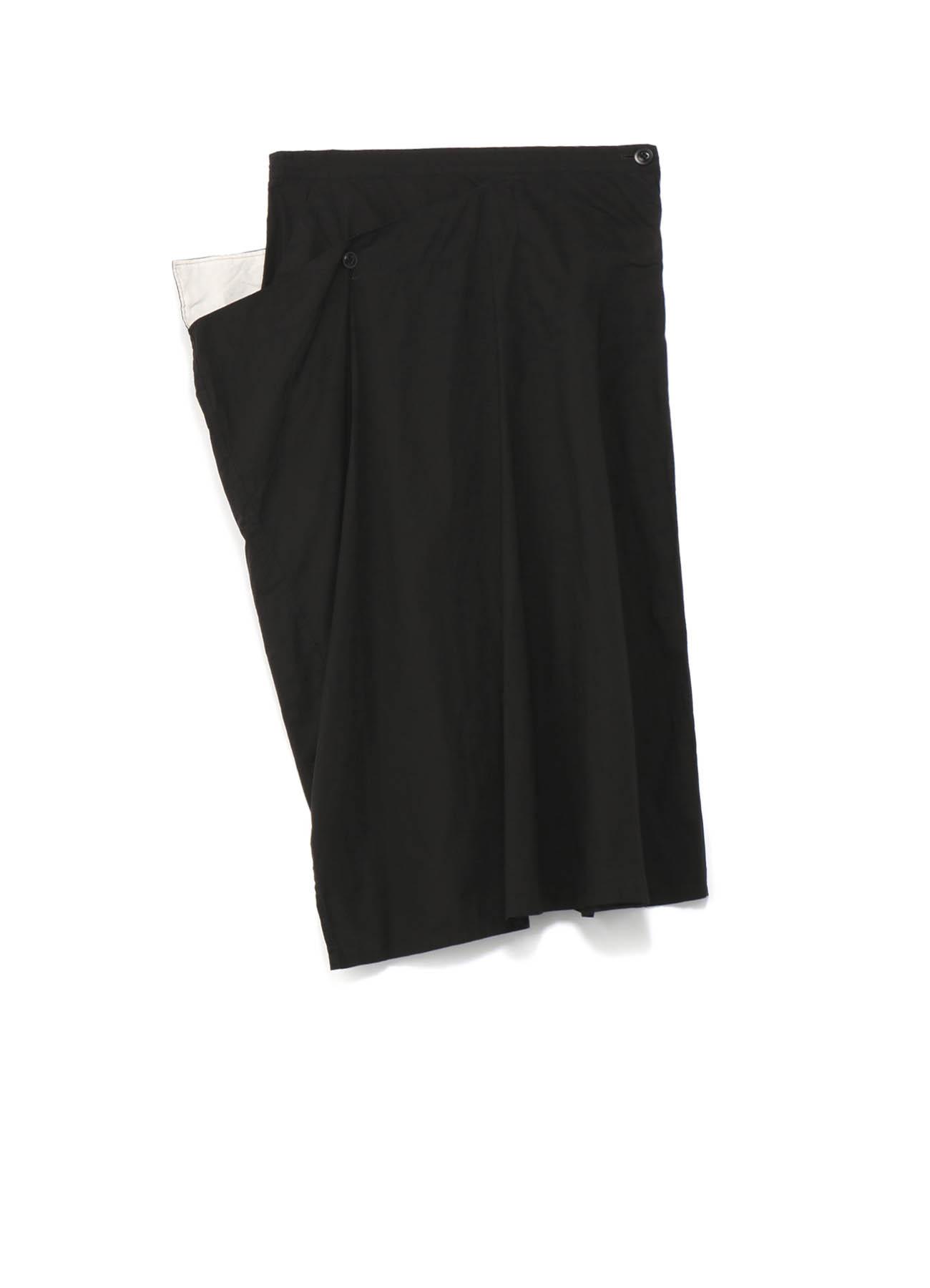 コットンタイプライター製品染め 右二重スカート
